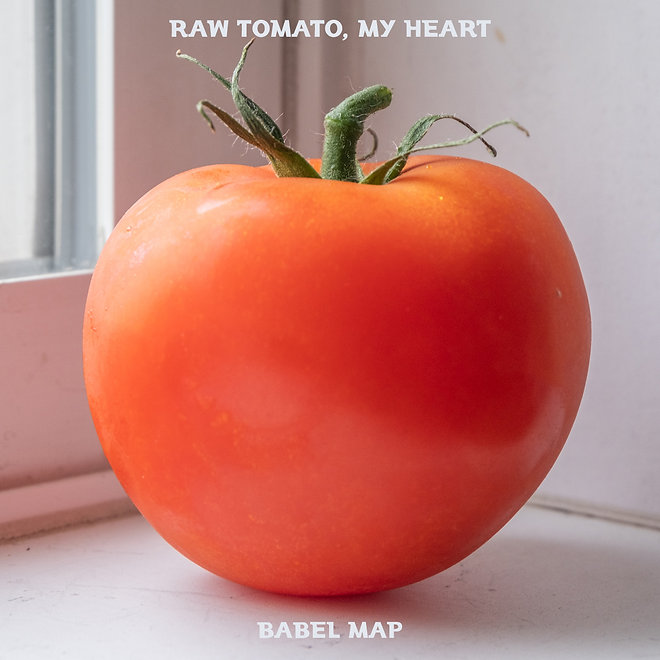 Raw Tomato, My Heart Cover.jpg