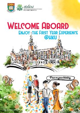 FYE Brochure 2021_Front Cover.png