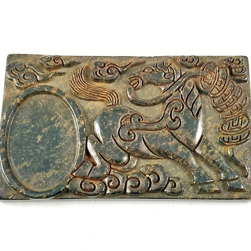 1930's Chinese Granite Horse Design Ink Plate