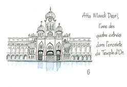 Amritsar porte.jpg