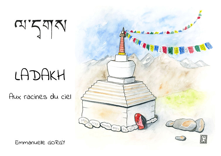 Ladakh numérisé.jpg