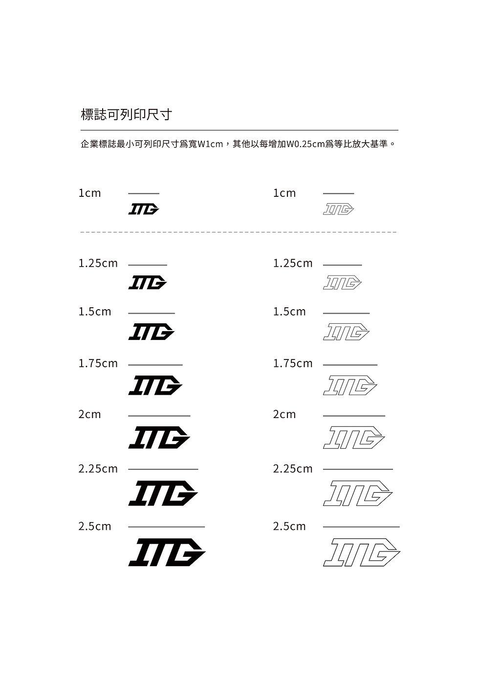 新鑫金屬標誌基礎系統-作品用-07.jpg