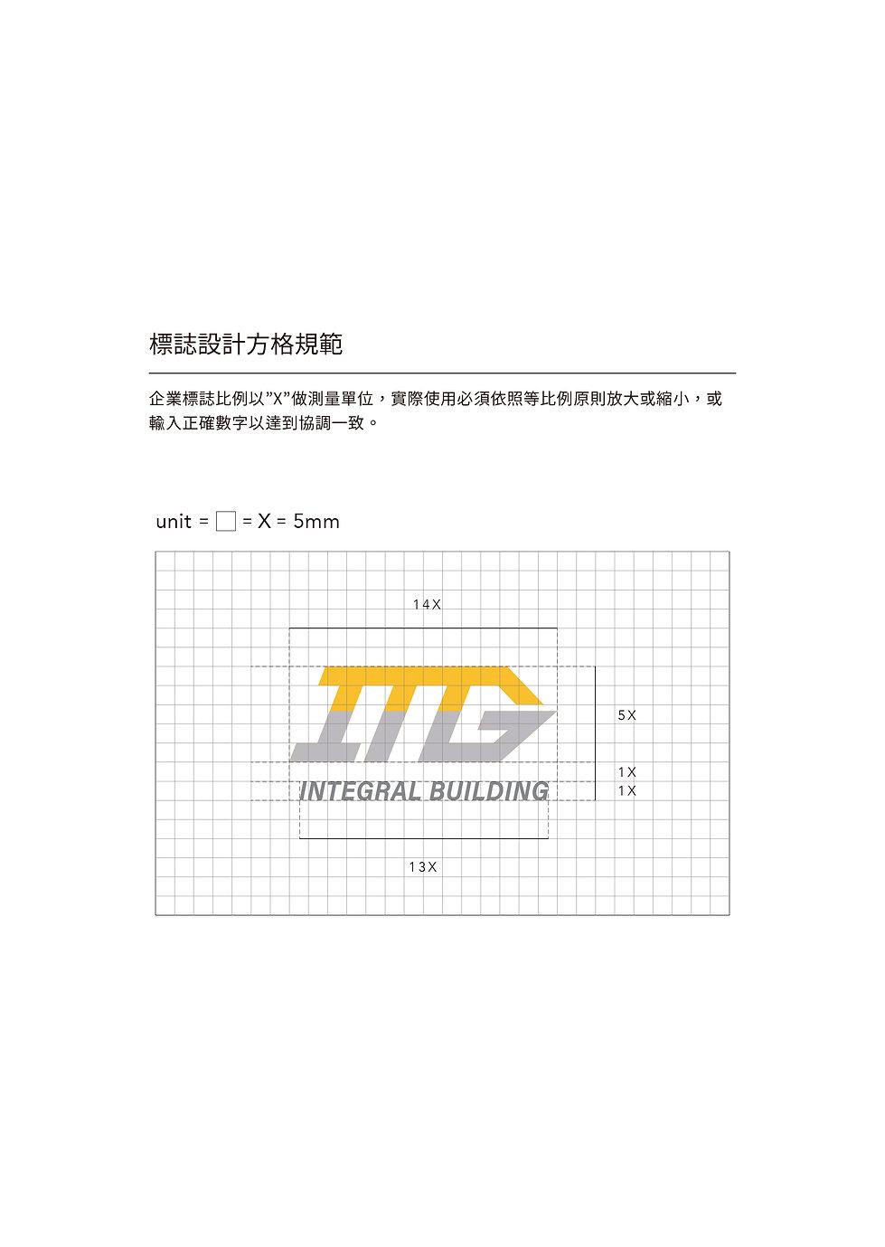 新鑫金屬標誌基礎系統-作品用-05.jpg