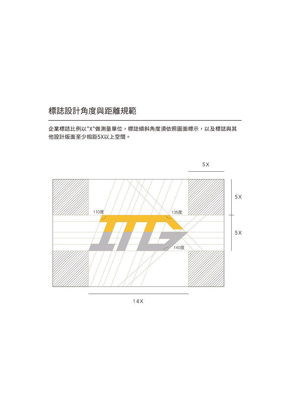 新鑫金屬標誌基礎系統-作品用-06.jpg