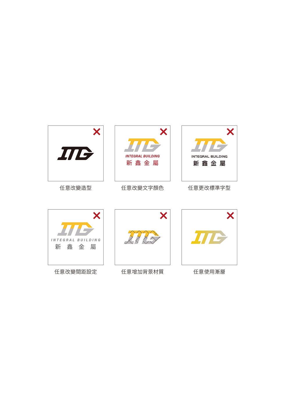 新鑫金屬標誌基礎系統-作品用-20.jpg