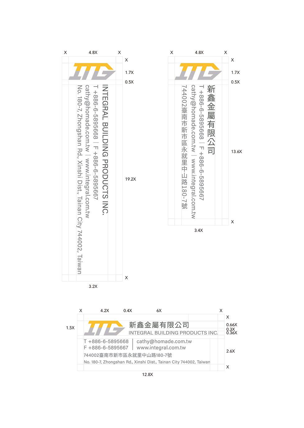 新鑫金屬標誌基礎系統-作品用-15.jpg