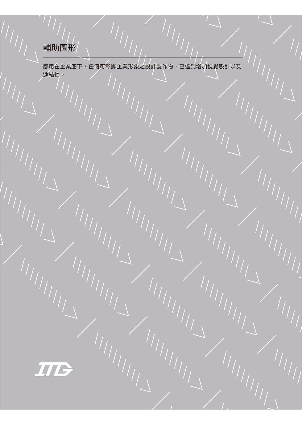 新鑫金屬標誌基礎系統-作品用-21.jpg