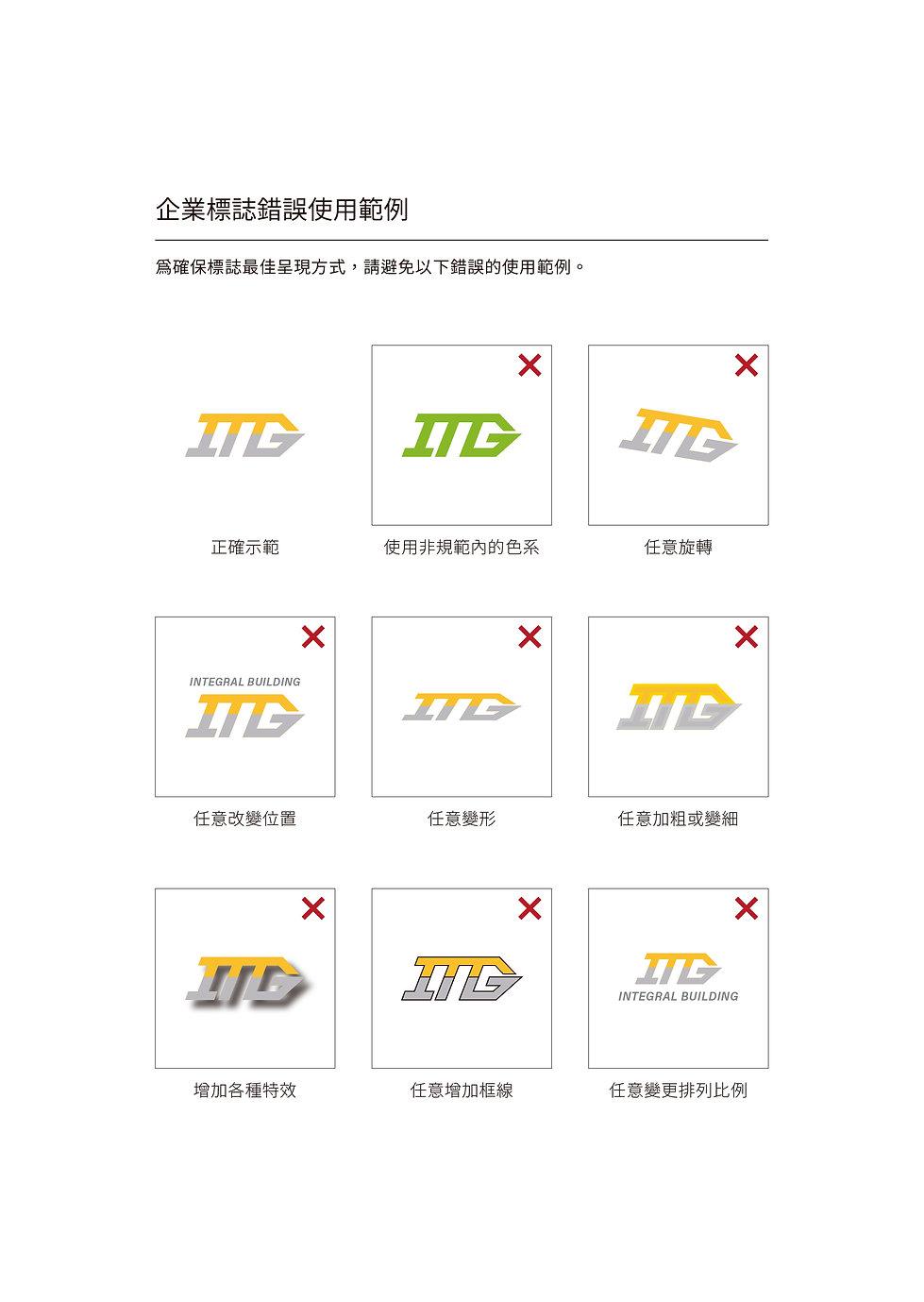 新鑫金屬標誌基礎系統-作品用-19.jpg