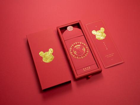 2020年鼠年紅包禮盒設計