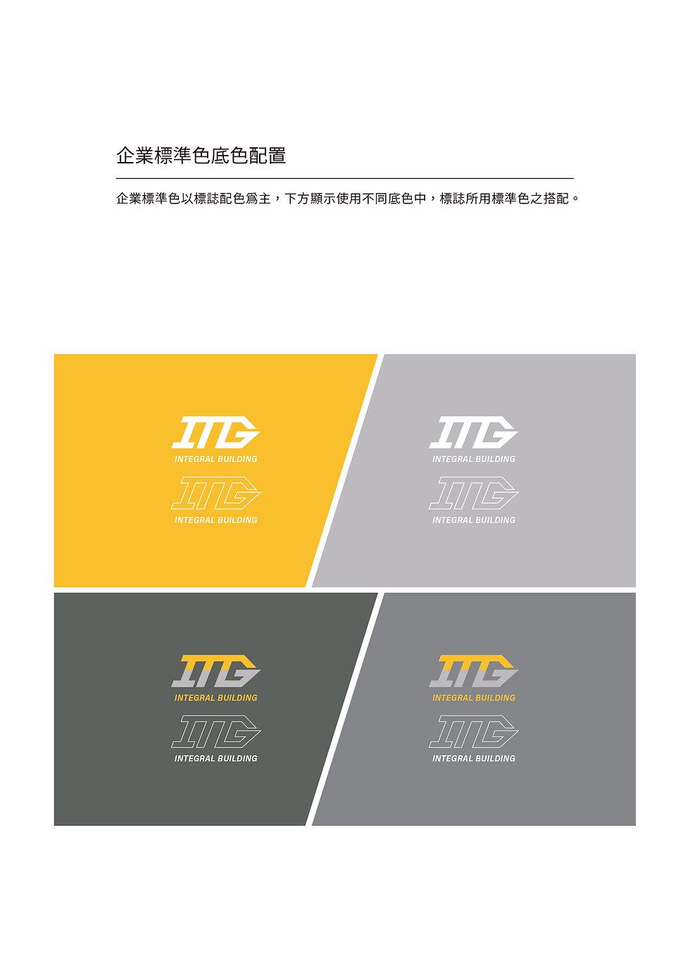 新鑫金屬標誌基礎系統-作品用-10.jpg