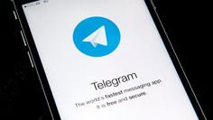 Telegram será la aplicación más segura para mensajes