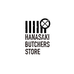 花咲 Butchers Store