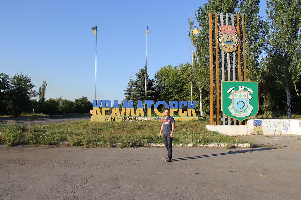 Août 2015 : Mission de La Gerbe en Ukraine