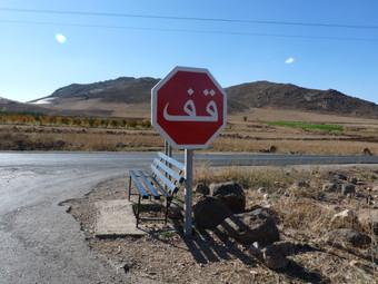 Village de l'Espérance, 4 ans après l'expulsion