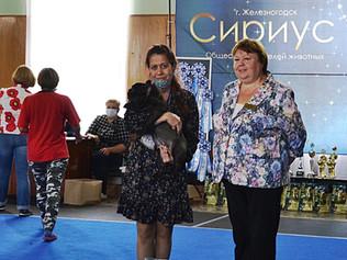 29.08.2020 Выставка собак. Красноярск.