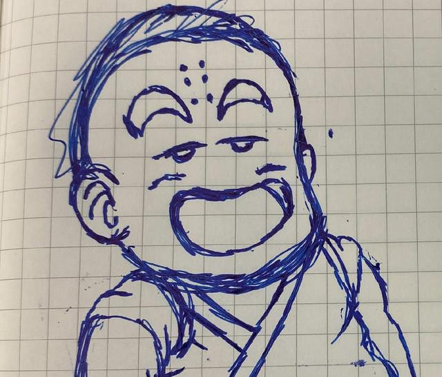 Krillin Drawing