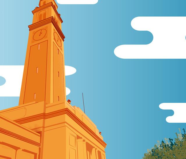 LSU Tower Illustration