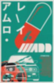 add_poster4-01.jpg