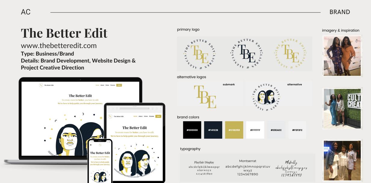 TBE - Brand Design
