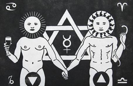 Σεξ : Η προσέγγιση του εσωτερισμού