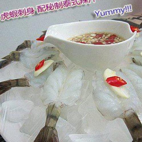 泰式虎蝦刺身
