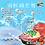 Thumbnail: 6人用-海鮮鍋物套餐