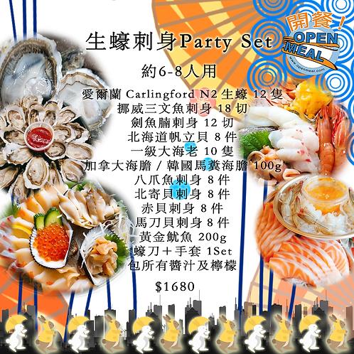 生蠔刺身Party Set  (約6~8人用)