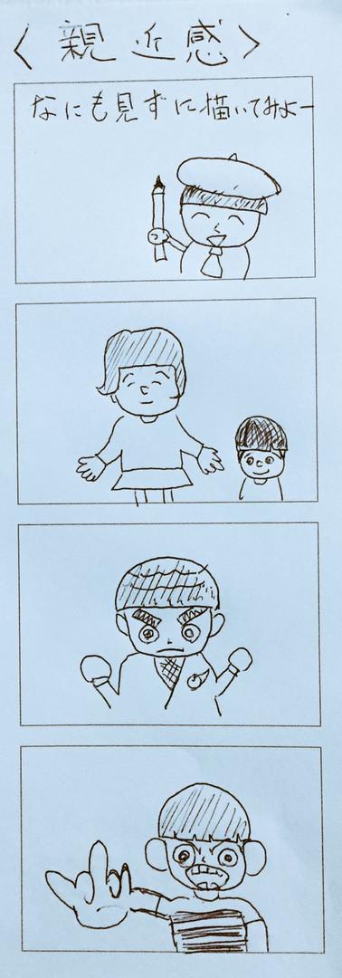 No13親近感.jpg