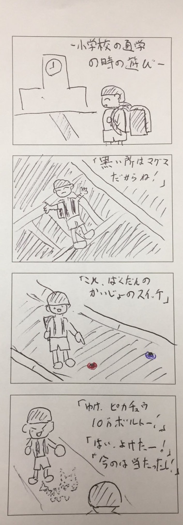 No33小学生時代①.jpg