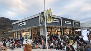ジアウトレット広島2019.11.24