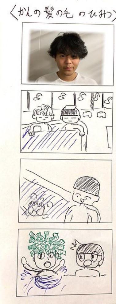 No37かんくんの髪の毛ひみつ.jpg