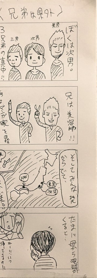 No22兄弟は県外.jpg