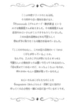 こびと物語.jpg
