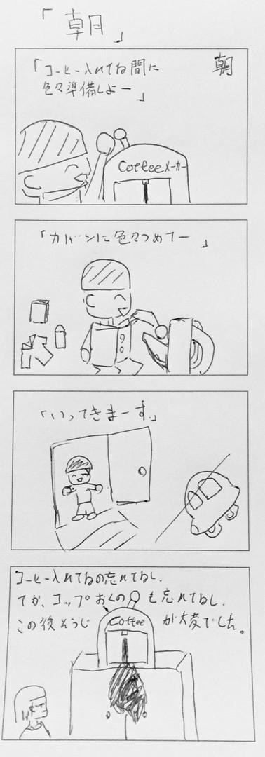 No35朝.jpg