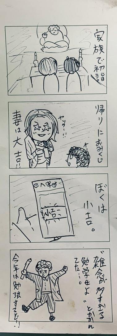 No.40初詣.jpeg