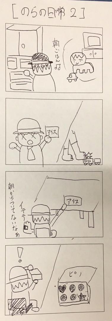 No06のらの日常2.jpg