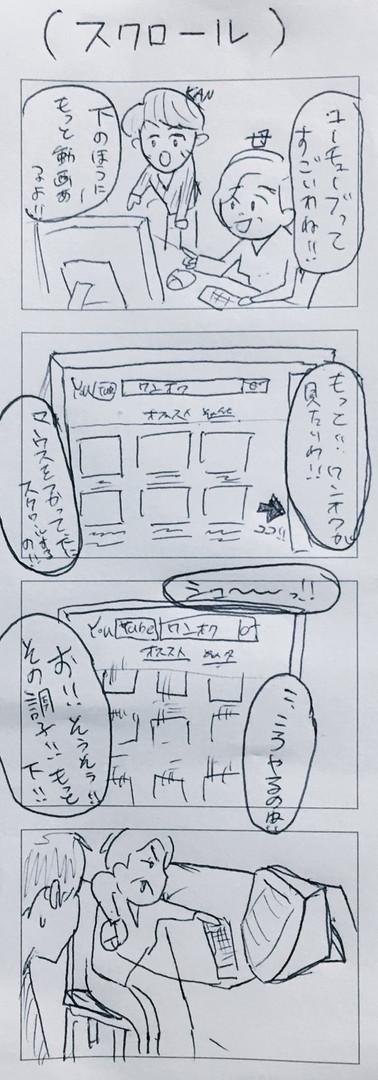 No10スクロール.jpg