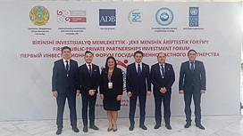 Investment Forum, Kazakhstan