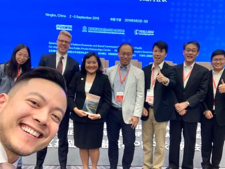 UNESCAP Book Launch, Ningbo, China
