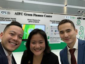 Astana International Financial Centre