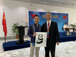 China Day, UNESCAP