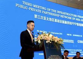 Third Regional Meeting