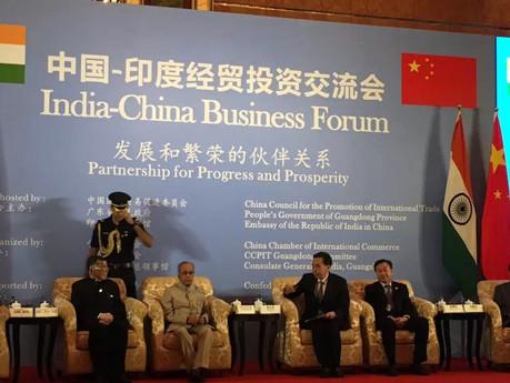 INDIAN PRESIDENT TO VISIT CHINA