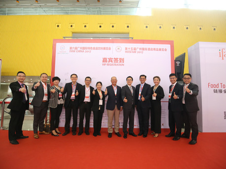 Food to China •Taste From World, The 6th Edition of Food and Hospitality World (FHW CHINA 2017) open