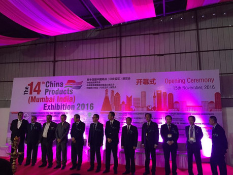 2016 CHINA PRODUCTS (MUMBAI INDIA) EXHIBITION SUCCESSFULLY CONCLUDED