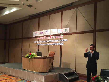FHW CHINA PROMOTION SEMINAR IN THAILAND