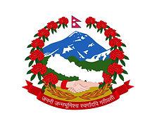 New_Emblem_of_Nepal_edited.jpg