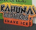 Kahuna Brothers Logo.jfif
