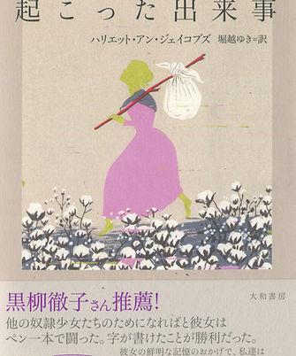 slave girl cover.jpg