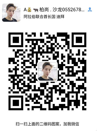 微信图片_20200622113014.jpg